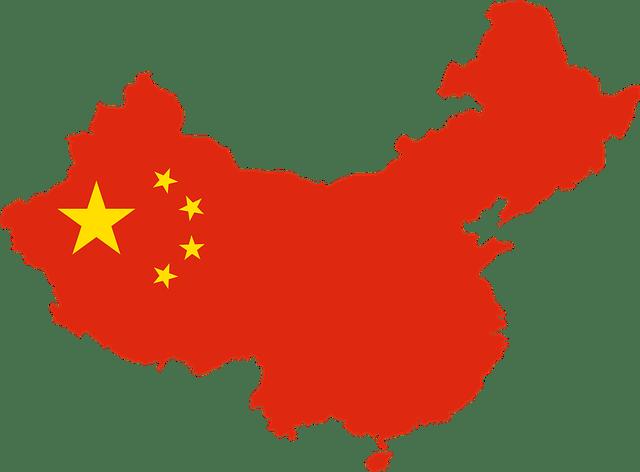 China_Vlag_Kaart_Reiseditie_